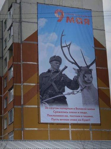 финский солдат Усинск