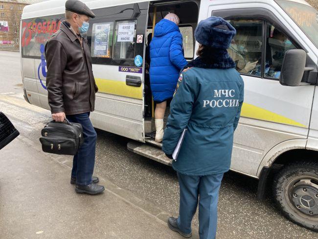 коронавирус автобус Ухта Коми