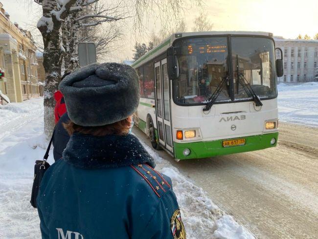 автобус ухта коми